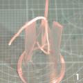 Bouchon d'étanchéité en silicone pour moules 1